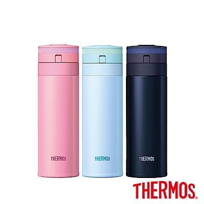 THERMOS膳魔師 超輕量 不鏽鋼真空保溫瓶0.35L(JNS-350)