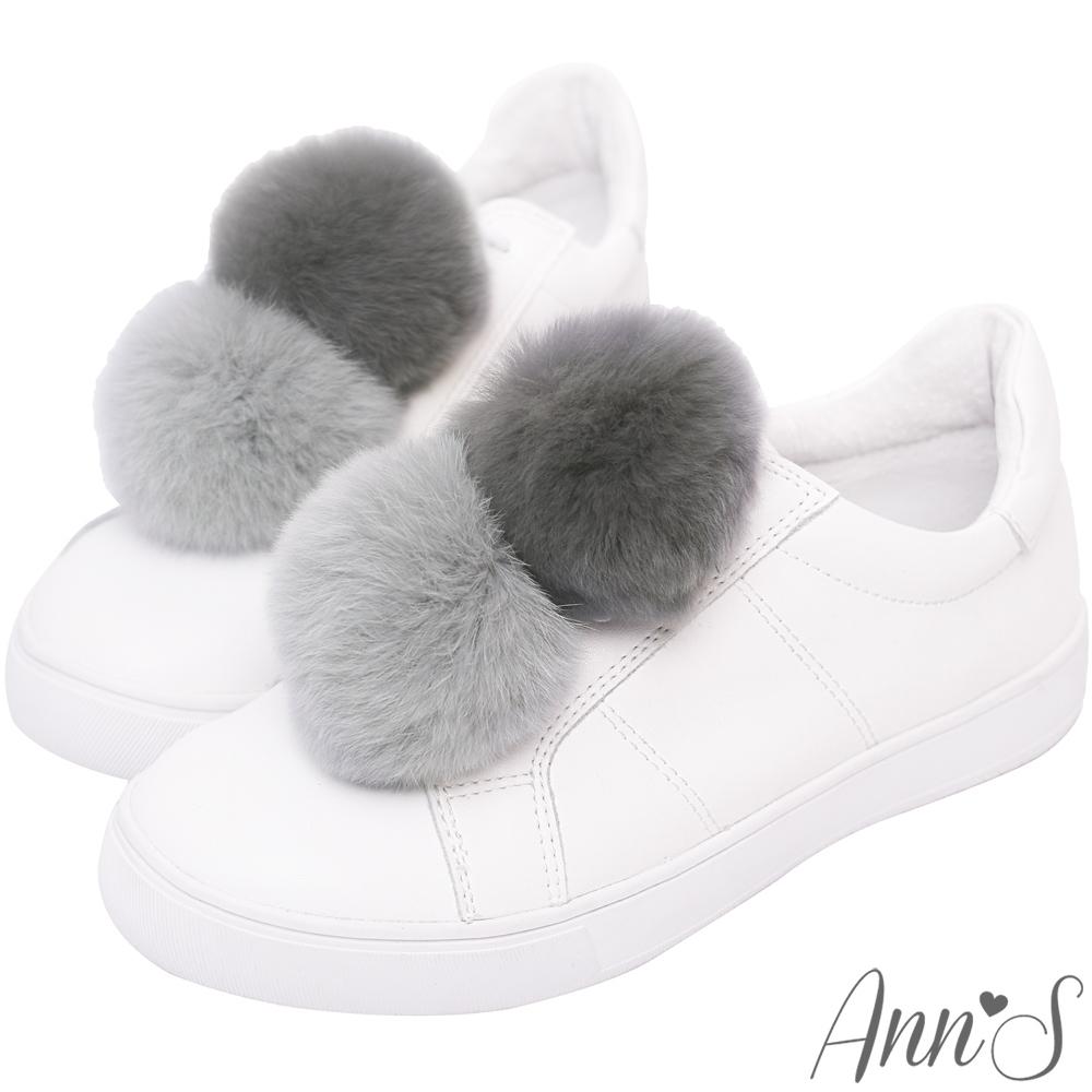 Ann'S漸層可愛毛毛球多WAY真皮小白鞋-灰(版型偏小)