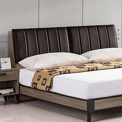 品家居 美加6尺木紋皮革雙人加大床頭箱-181.8x24x92cm免組