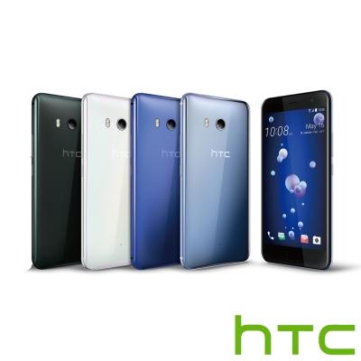 (結帳折千)HTC U11 6G/128G 5.5吋八核心智慧旗艦機