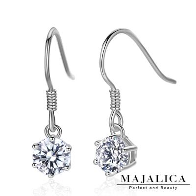 Majalica純銀耳環 六爪單鑽穿耳勾式擬真鑽0.5克拉-共2色