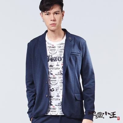 地藏小王-BLUE-WAY-牛津螺紋袖口西裝外套