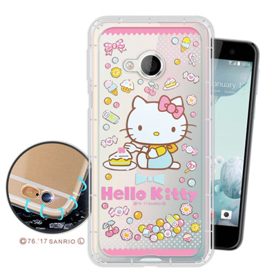 三麗鷗授權 凱蒂貓 HTC U Play 5.2吋 空壓氣墊手機殼(糖果Kitt...
