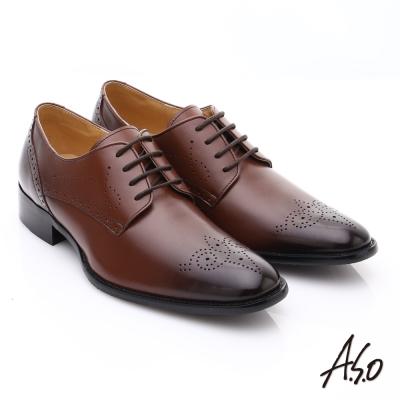 A.S.O職人通勤 雙色復古真皮沖孔雕花綁帶皮鞋 咖啡色