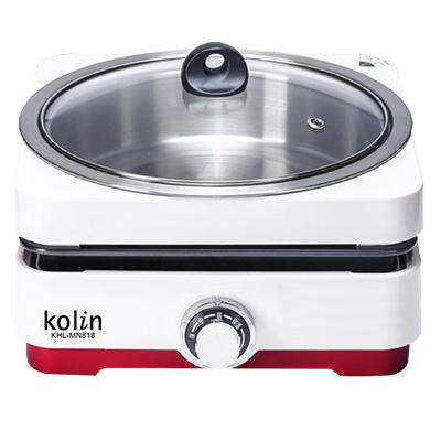 Kolin歌林-火烤兩用調理鍋-KHL-MN818