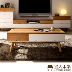 日本直人木業-EDWARD北歐風120CM大茶几(120x60x43cm)