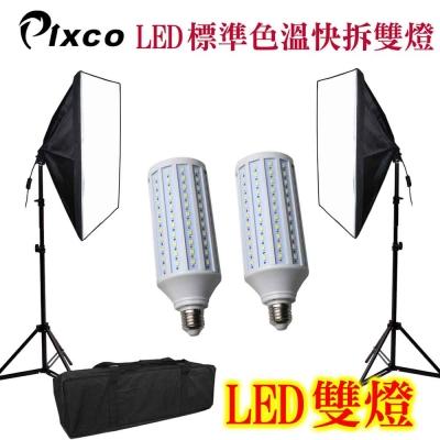 Pixco LED大亮度50X70-60W雙燈組
