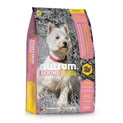 Nutram紐頓 均衡健康配方 - S7成犬小顆粒 雞肉胡蘿蔔 2.72kg