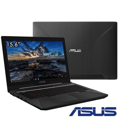 ASUS FX503VD 15吋電競筆電(i5-7300/GTX1050/1T/4G/FHD霧