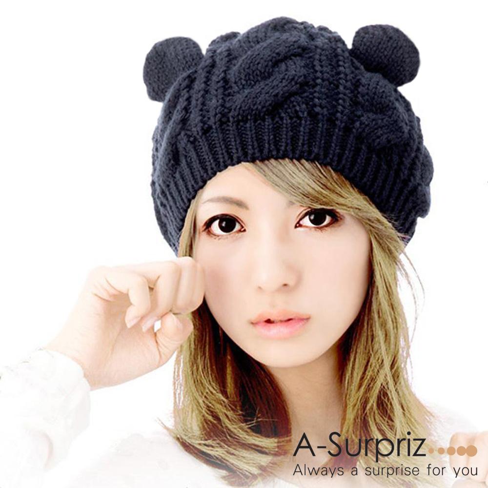 A-Surpriz 可愛Q萌熊耳毛線帽(黑)