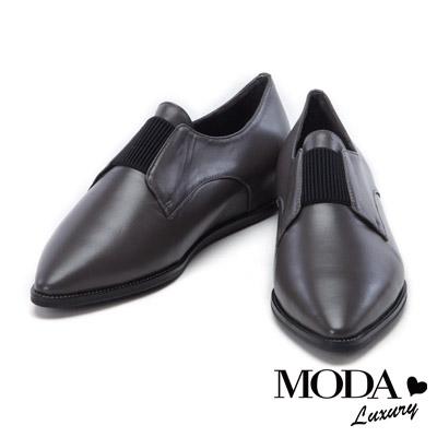楔型鞋 MODA Luxury 搖滾率性羊皮尖頭楔型鞋-棕