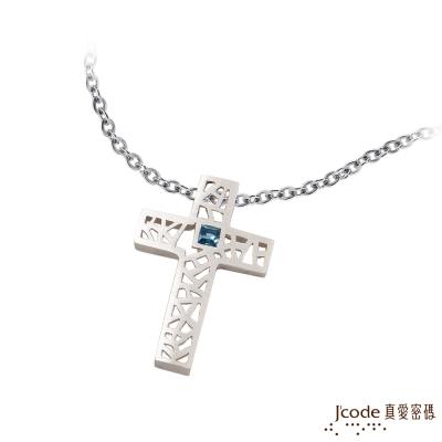 J code真愛密碼銀飾 十字軍純銀墜子 送白鋼項鍊