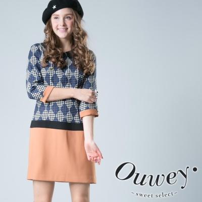 OUWEY歐薇-菱格千鳥紋拼接七分袖洋裝-藍