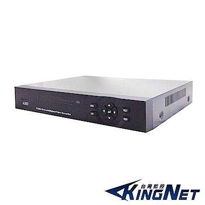 KINGNET - 監視器攝影機 升級UP可支援AHD1080P鏡頭高清720P 16路