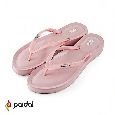 Paidal經典新色膨膨氣墊美型厚底夾腳拖鞋-藕粉