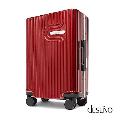 Deseno 棉花糖-20吋PC鏡面細鋁框行李箱(酒紅)