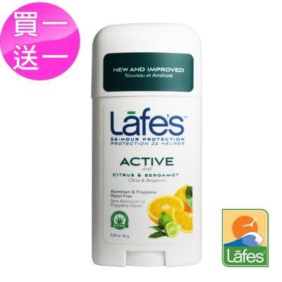 Lafe's 純自然體香膏-運動清爽(買一送一)