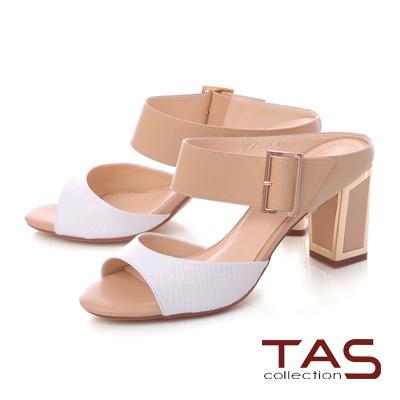 TAS 網紋寬版方扣繫帶金屬後跟涼拖鞋-質感卡其