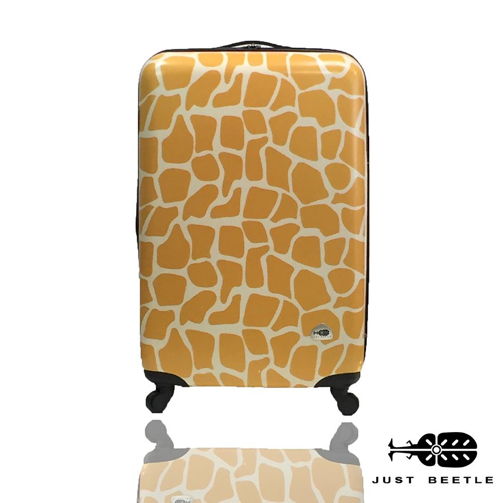 Just Beetle動物樂園系列之長頸鹿紋20吋輕硬殼旅行箱/行李箱-黃金色