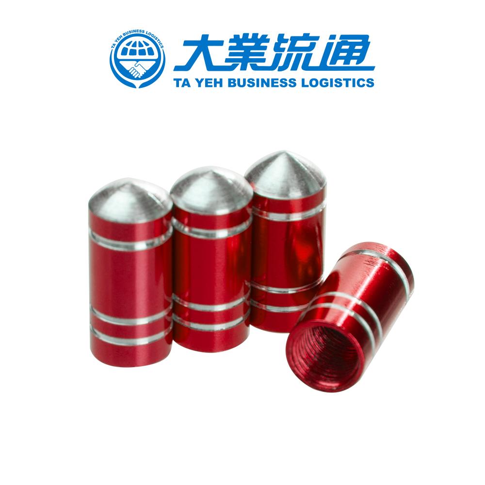 炫彩輪胎氣嘴蓋-紅(錐形)鋁合金材質 螺紋設計 汽車/機車/自行車皆適用