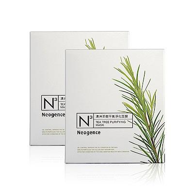 Neogence霓淨思 澳洲茶樹平衡淨化面膜【買1送1】