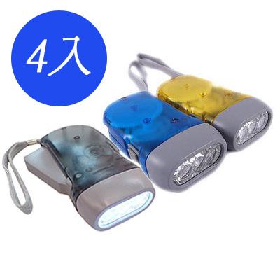 多功能手搖發電LED手電筒(4入)