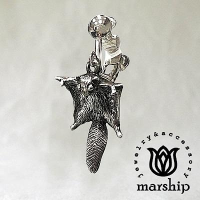 Marship 日本銀飾品牌 優雅滑行的飛鼠耳環 925純銀 古董銀款 夾式耳環