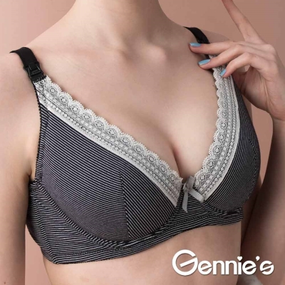 【Gennie's奇妮】咖啡紗深V孕哺內衣-黑(GA37)