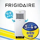 [福利品]美國Frigidaire富及第 省電型冷暖移動空調 3-4坪 FAC-207KPH
