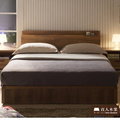 直人木業-日本收納美學房間組-集層木5尺雙人-床頭加床底加獨立筒床墊三件組