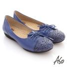 A.S.O 休閒樂活 真皮雷射壓花綁帶平底鞋 藍