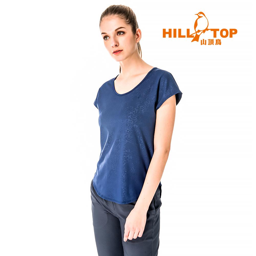 【hilltop山頂鳥】女款吸濕排汗抗UV彈性上衣S04FG6-中世紀藍