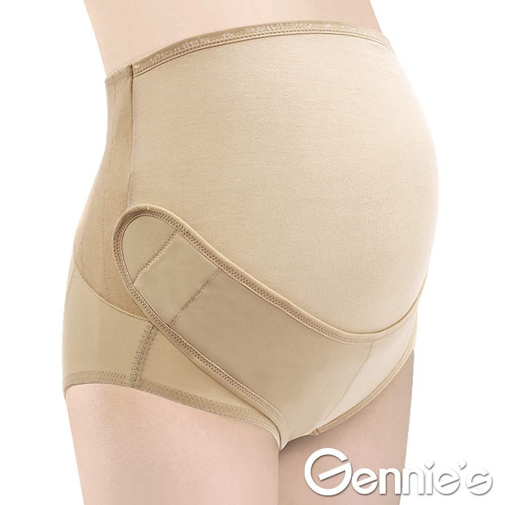 【Gennie's奇妮】活動式棉質產前托腹褲-膚(GJ04)
