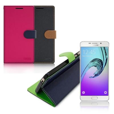 台灣製造 FOCUS Samsung Galaxy A7 糖果繽紛支架側翻皮套
