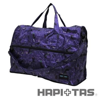 HAPI+TAS 貓咪摺疊旅行袋(小)-紫色貓咪