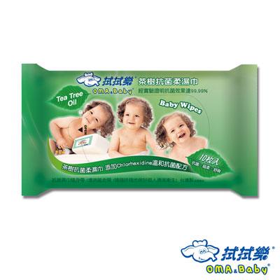 拭拭樂茶樹抗菌柔濕巾隨身包10抽x48包-箱