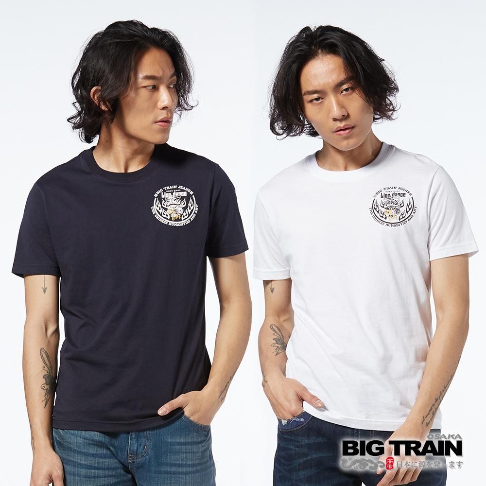 BIG TRAIN 神威醒獅2件包-男-藍白