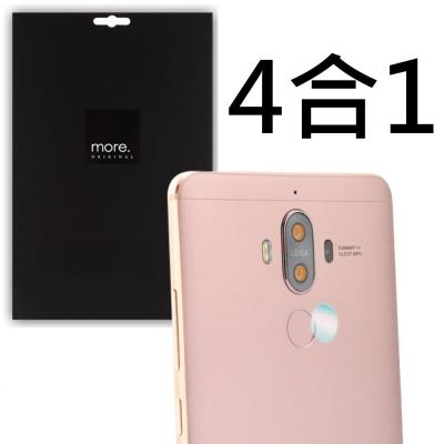 more.華為 mate 9 Pro 鋼化玻璃鏡頭貼+鏡頭環+按鍵貼+碳纖維背膜