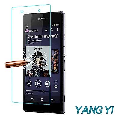 YANG YI 揚邑 Sony Xperia Z2 鋼化玻璃膜9H防爆抗刮防眩保護貼