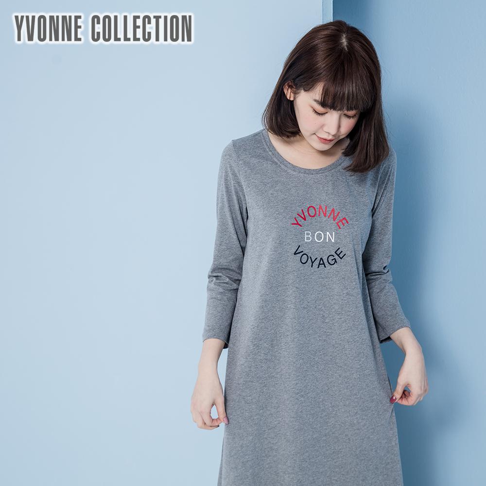 YVONNE純棉圓領七分袖洋裝