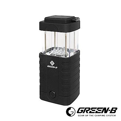 韓國GREEN-B 超省電便攜伸縮野營燈 帳篷燈 黑色 露營/營燈/帳篷燈/夜燈