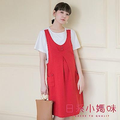 日系小媽咪孕婦裝-哺乳衣~舒適感假二件U型口袋洋裝 (共二色)