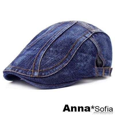 AnnaSofia 水洗牛仔 鴨舌帽小偷帽(球線紋-深藍系)