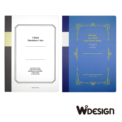 W2Design思考手札-方眼筆記本A4-兩入組(白+藍)