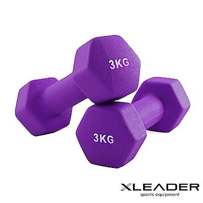 Leader X 熱力燃脂 彩色包膠六角韻律啞鈴  2 入組  3 KG 紫色 - 急速配