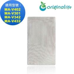 Originallife 空氣清淨機濾網 適用三菱:MA-V402