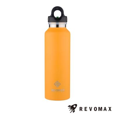 美國銳弗Revomax 316不鏽鋼保溫保冰秒開瓶592ML(豔陽黃)