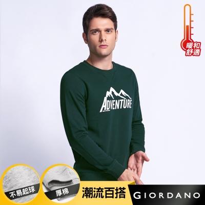 GIORDANO 男裝圖案字母印花修身長袖大學T- 23 聖甲虫綠