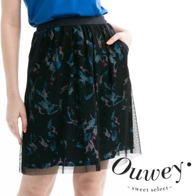 OUWEY歐薇-星空網眼壓摺及膝裙
