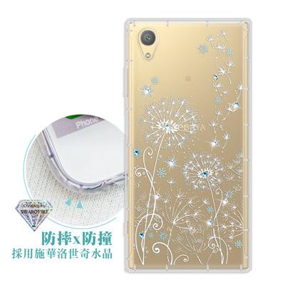 浪漫彩繪 SONY Xperia XA1 Plus 水鑽空壓氣墊手機殼(風信子)